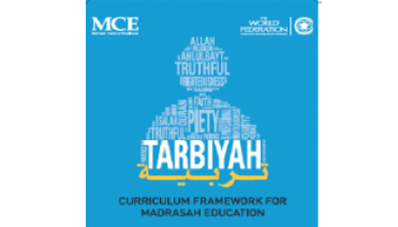 Tarbiyah Curriculum Consultation Results